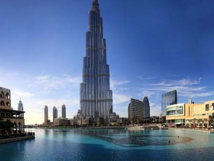 Burj khalifa Dubai package