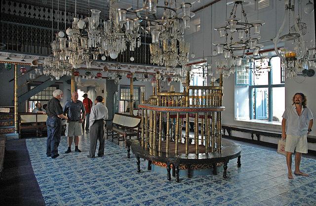 640px-Kochi_Jewish_Synagogue_C