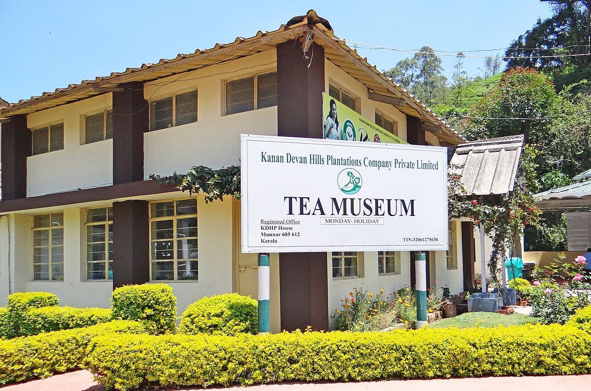 Le_musée_du_thé_(Munnar,_Inde)_(13694719014)