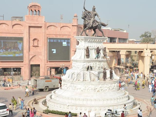 amritsar city 11 o